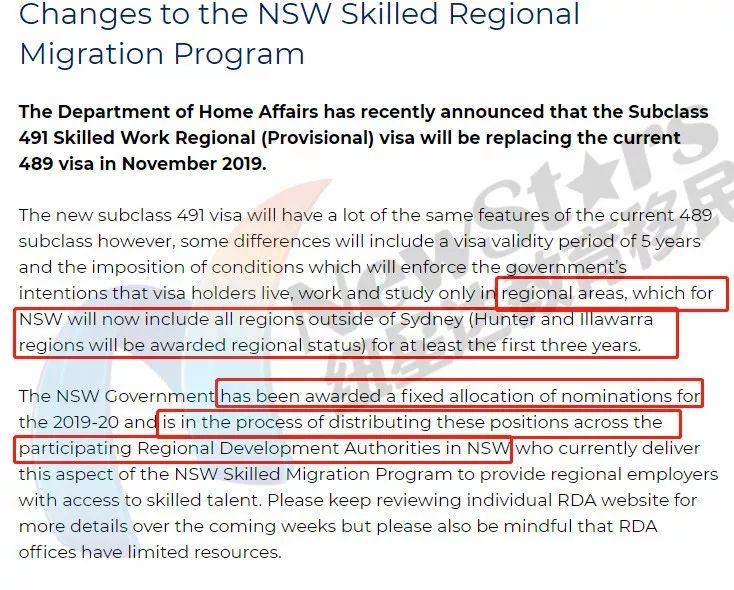 NSW州担新信息汇总|确认已拿到新财年配额,190职业清单即将公布!几个